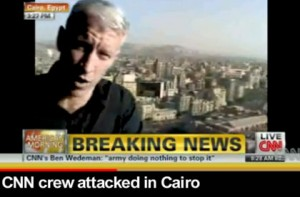 anderson-cooper-attacked-egypt