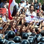 latest news egypt_protest