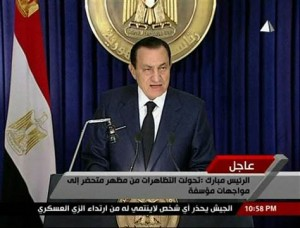 latest news, mubarak steps down
